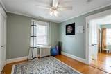 1339 Bolling Ave - Photo 20