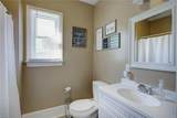 5560 East River Rd - Photo 18