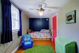 5560 East River Rd - Photo 22
