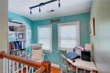 5560 East River Rd - Photo 25