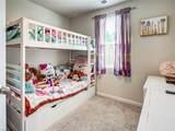 703 Lakeview Cv - Photo 19