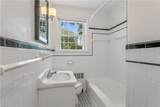 206 Parkway Dr - Photo 17
