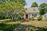 37 Westover Rd - Photo 1