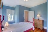 6471 East River Rd - Photo 28
