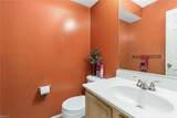 320 Frizzell Ave - Photo 12