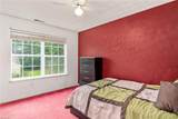 320 Frizzell Ave - Photo 16