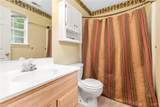 320 Frizzell Ave - Photo 18