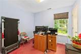 320 Frizzell Ave - Photo 21