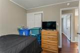 115 Diggs Dr - Photo 22