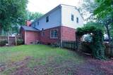 420 Woodberry Dr - Photo 17