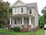 2318 Lansing Ave - Photo 1