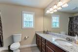 2265 Airport Rd - Photo 16