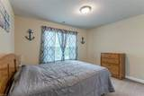 2265 Airport Rd - Photo 17
