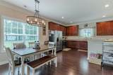 2265 Airport Rd - Photo 8