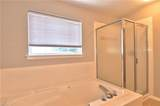 825 Shadowberry Cres - Photo 27