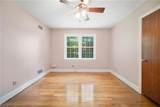 328 Saunders Dr - Photo 25