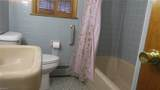 110 Marvin Dr - Photo 15