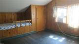 110 Marvin Dr - Photo 19