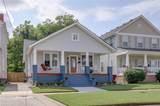 1508 Chesapeake Ave - Photo 1