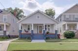 1508 Chesapeake Ave - Photo 2