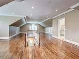 958 Naval Ave - Photo 38