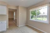 1037 Country Mill Rd - Photo 7