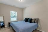 120 Dupre Ave - Photo 12