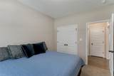 120 Dupre Ave - Photo 13