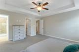120 Dupre Ave - Photo 17