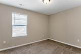120 Dupre Ave - Photo 20