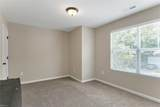 120 Dupre Ave - Photo 25