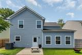 120 Dupre Ave - Photo 29
