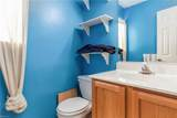 7490 Founders Mill Way - Photo 16