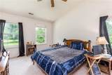 7490 Founders Mill Way - Photo 17