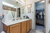 7490 Founders Mill Way - Photo 18