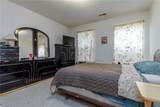 7490 Founders Mill Way - Photo 20