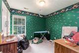 7490 Founders Mill Way - Photo 21