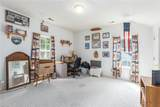 7490 Founders Mill Way - Photo 23