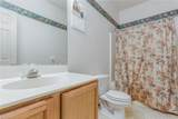 7490 Founders Mill Way - Photo 24