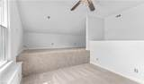 700 Gladesdale Dr - Photo 17