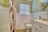423 Timothy Ave - Photo 22