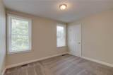 5217 Chipping Ln - Photo 23