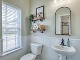 5313 Cottage Ct - Photo 6