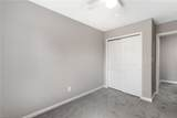 4021 Holly Cove Dr - Photo 21