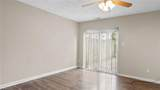 5730 Hastings Arch - Photo 11