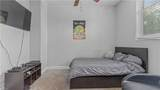 4204 Jennell Ct - Photo 16