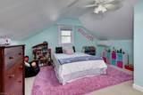 300 Brightwood Ave - Photo 18