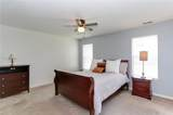 2132 Holly Berry Ln - Photo 16
