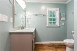 7547 Forbes Rd - Photo 13