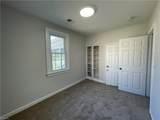 703 Maryland Ave - Photo 10